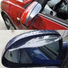 2Pcs/Lot Car Rear View Mirror Weatherstrip Flexible Rear View Mirror Anti Rain Guard Shade Auto Mirror Weatherstrip