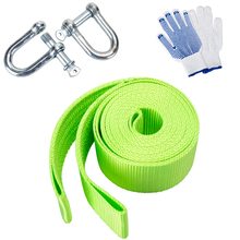1PC Good quality car accessoriesTow Strap Car Towing Rope With Hooks High Strength Nylon Force Trailer Rope Auto Pulling Belt