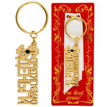 Charm Sun brand boutique promotional Dollar women keychain metal rhinestone keyring for keys. mascot to attract money