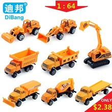 Lowest price 1:64 scale alloy engineering models,slide toy car,Excavators,forklifts,trucks,Children's educational toys,Wholesale(China)