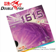 Double Fish 1615 long pips-out table tennis pingpong top sheet rubber without / with sponge(China)