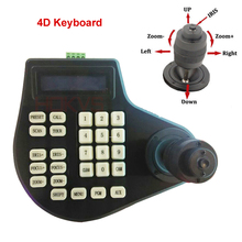 HOKVS 4D Axis Dimension RS485 Joystick CCTV Keyboard Controller for PTZ Pan Tilt Zoom Speed Dome Camera & RS-485 Bracket(China)