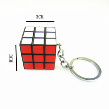 Mini Puzzle Cube KeyChain Magic Cube keyring Educational Decompression Cube Puzzle Toy for Children Gift