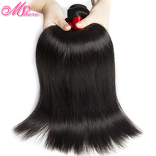 Mshere Hair Indian Straight Hair Weave Bundle 100% Human Hair Extensions 1PCS Remy Hair Double Weft Natural Black Can Be Colored(China)