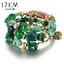 17KM Woman Boho Multilayer Beads Charm Bracelets for Women Vintage Resin Stone Bracelets & Bangles Pulseras Ethnic Jewelry Charm(China)