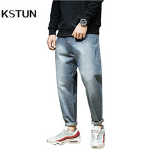 KSTUN Men Harem Pants brand 2018 Jeans Casual Trousers Men Joggers Washed Tapered Baggy Loose fit Men's Clothing Pure Retro Blue(China)