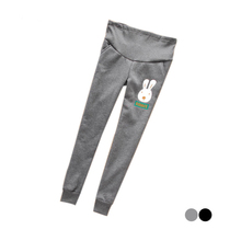 Comfortable casual trousers design for pregnant women(China)
