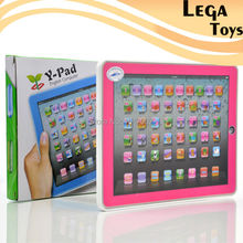 English Language Learning Y Pad  Children's Computer Educational Toys for Kids Learning Machine Table Toys with Music and Light