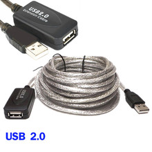 high-speed 10M USB 2.0 Active Repeater Male to Female Extension Cable Adapter Cord best solution for your wired networking needs