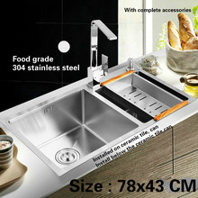 Free shipping Standard double groove 304 stainless steel hot sell kitchen sink durable hot sell 78x43 CM(China)