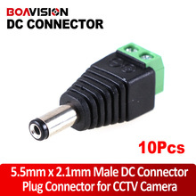 10Pcs/lot 2.1mm DC Connector CCTV Power BNC Connector for CCTV Camera