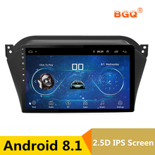 "9 ""2.5D IPS экран Android 8,1 автомобиль DVD видео плеер gps для JAC уточнить S2 Аудио автомобилей Радио Стерео навигатор с bluetooth, Wi-Fi(China)"