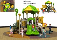 Exported to Thailand With FORM E Certificate Duty Free Amusement Park Kids Playground HZ-03501(China)