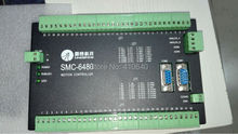 Free shipping ! SMC6480 4-Axis Standalone Motion Controller with Ethernet Supporting Leadshine Basic Programming
