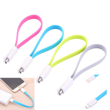 20cm Micro USB Sync Data Magnectic Cord For Samsung HTC LG Huawei Xiaomi Android Phone Tablet Fast Charging Flat Noodle Cables