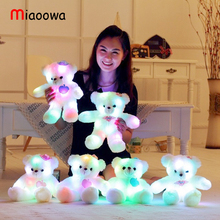 38cm LED Night Light Luminous Teddy Bear Cute Shining Bear Plush Toys Baby Toys Birthday Gifts Valentines stuffed animal(China)