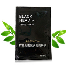 2017 face mask Remove Mineral Mud Blackhead Pore Cleansing Cleaner Removal Nose Membranes
