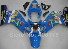 Hot Sales,GSX-R600 GSX-R750 K4 04 05 fairing Fits For Suzuki GSXR 600 750 2004 2005 new RIZLA Race Body Kits (Injection molding)(China)