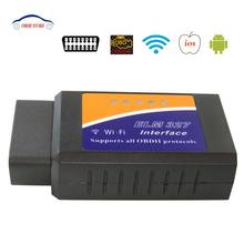 Buy Super V1.5 ELM327 Wifi OBD2 OBDII Diagnostic Tool Elm 327 WI-FI Car Diagnostic tool Scanner iPhone iPad IOS/Android/PC for $7.79 in AliExpress store