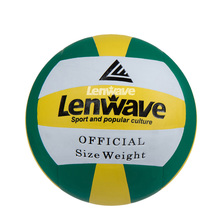 Free Shipping 1 Piece Official Indoor Match Size 5 Volleyball Balls Lenwave Brand Tackiness PVC Volleyball(China)