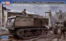 Hobby Boss 1/35 M4 High Speed Tractor (82408) plastic model kit