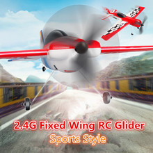 Free Shipping 2017 new Fixed wing glider F929 F929-A 2.4G 4CH professional plane RC helicopter anti-interference chirismas gift