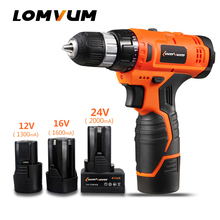 LOMVUM 12V Power Drill Tool Electric Drill screwdriver 24v cordless drills 2 Lithium-Ion Battery screw rotary tool drilling(China)