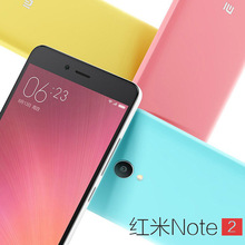 New Replacement Original Style For Xiaomi Redmi Note 2 Matte Back Battery Cover PC Case For Hongmi Red Rice Note 2 5.5""