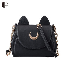 Hot Fashion Style Bags Famous Cute Design Women Messenger Bag Moon LUNA Vega Sailor Moon Bag Handbags Cat Shoulder Bags BS550(China)