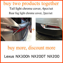 for LEXUS NX NX300h NX200T NX200 tail light lamp chrome cover trim & rear fog light decoration, two products,free shipping