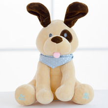 Peek A Boo Electric Puppy Dog 30cm Stuffed & Plush Animal Cute music dog Plush Toy Kids Birthday Gift(China)