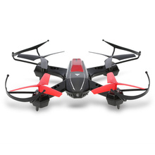 Original Sky Fighter YD-822S 2.4G 4CH 6-Axis RTF RC Quadcopter Battle Drone with 3D Flip Infrared Combat Function(China)