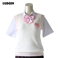 Wholesale Milk Embroidery Uniforms Vest High School V-Neck Sweater Cute Vest Uniforms Women Sweaters And Pullovers 2017