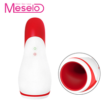 Buy Meselo Strong Suck Oral Sex Toys Men Masturbator Intelligent Heating 12 Modes Smart Heated Vibrator Male Masturbation Cup