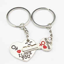 Hot Big Sale I LOVE YOU 2 Pcs Couple Heart Key Chain Birthday Valentine Gift Romantic Fashion Jewelry(China)