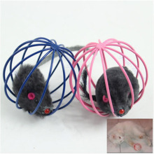 Creative False Mouse Ball Style Pet Cat Toys Cheap Mini Funny Playing Pet Toys For Cats Kitten