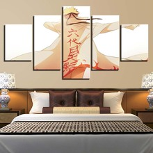 Canvas Paintings Living Room Wall Art HD Prints 5 Pieces Naruto Pictures Home Decoration Uzumaki Naruto Posters Framework