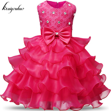 keaiyouhuo 2017 Toddler Dress Baby Girls Princess Birthday Party Dress Infant Girls Wedding Dresses For Girls Children Clothing