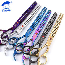 7 Inch Professional Pet Scissors Dog Cat Tesoura Pets Grooming Thinning Shears Scissors Japan 440C High Quality