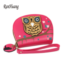 RanHuang New 2017 Women Cartoon Owl Wallet Short Design Women's Short Wallet PU Leather Card Holder Fashion Zipper Coin Purses