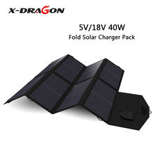 X-Dragon High Power Portable Solar Panel Charger 5V/18W 40W Suit Charging for Phones Tablets 18V Laptops 12V Car Battery.