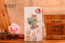 Fashion 3D Bling Flowers Hello Kitty Crystal Rhinestone PU Leather Flip Wallet Phone Case Cover for Apple iPhone 5 5S SE Case