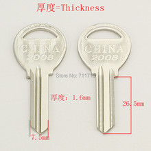 A071 Wholesale Locksmith Keymaster Brass House Home Door Blank Empty Key Blanks Keys
