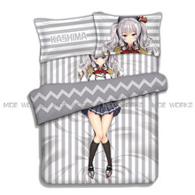 Kashima Kantai Collection animation comforter sets anime bedding sets 4pcs Quilt Cover bed sheet