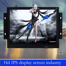 9.7 inch metal monitor Open Frame Industrial monitor with VGA AV BNC HDMI