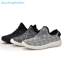 New arrival hot sale adult sneakers male lace-up yeezy boost men's flyknit lifestyle sports fitness running shoes size 39-44(China)