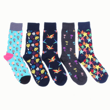 PEONFLY Pure Cotton Male personality Tide funny men novelty Socks Happy 5PAIRS/LOT Diamonds thousands of paper cranes stars