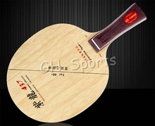 YINHE Galaxy Pupple Dragon 437 Table Tennis Blade Ping Pong Bat(China)