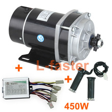 36V48V 450W Electric Tricycle Motor Kit Electric Trike Brushed Motor Set 450W Electric Trikes Motor Electric Dreirad Engine