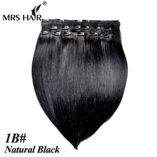 "1B# Natural Color Clip In Sets Products 8pcs Clip Human Hair Extensions 16"" - 22"" Straight Human Hair Clip In 11.11 New Arrival"